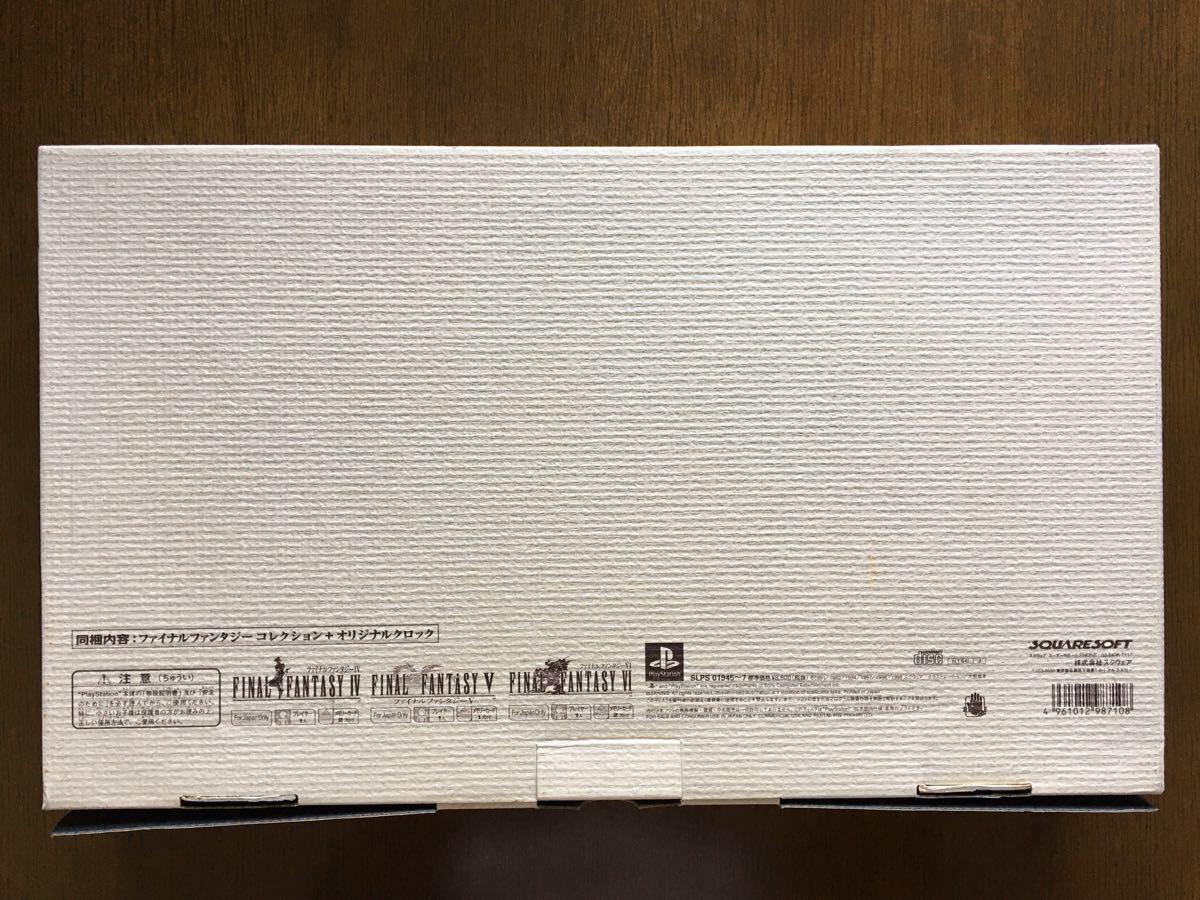 ファイナルファンタジー コレクションアニバーサリーパッケージ