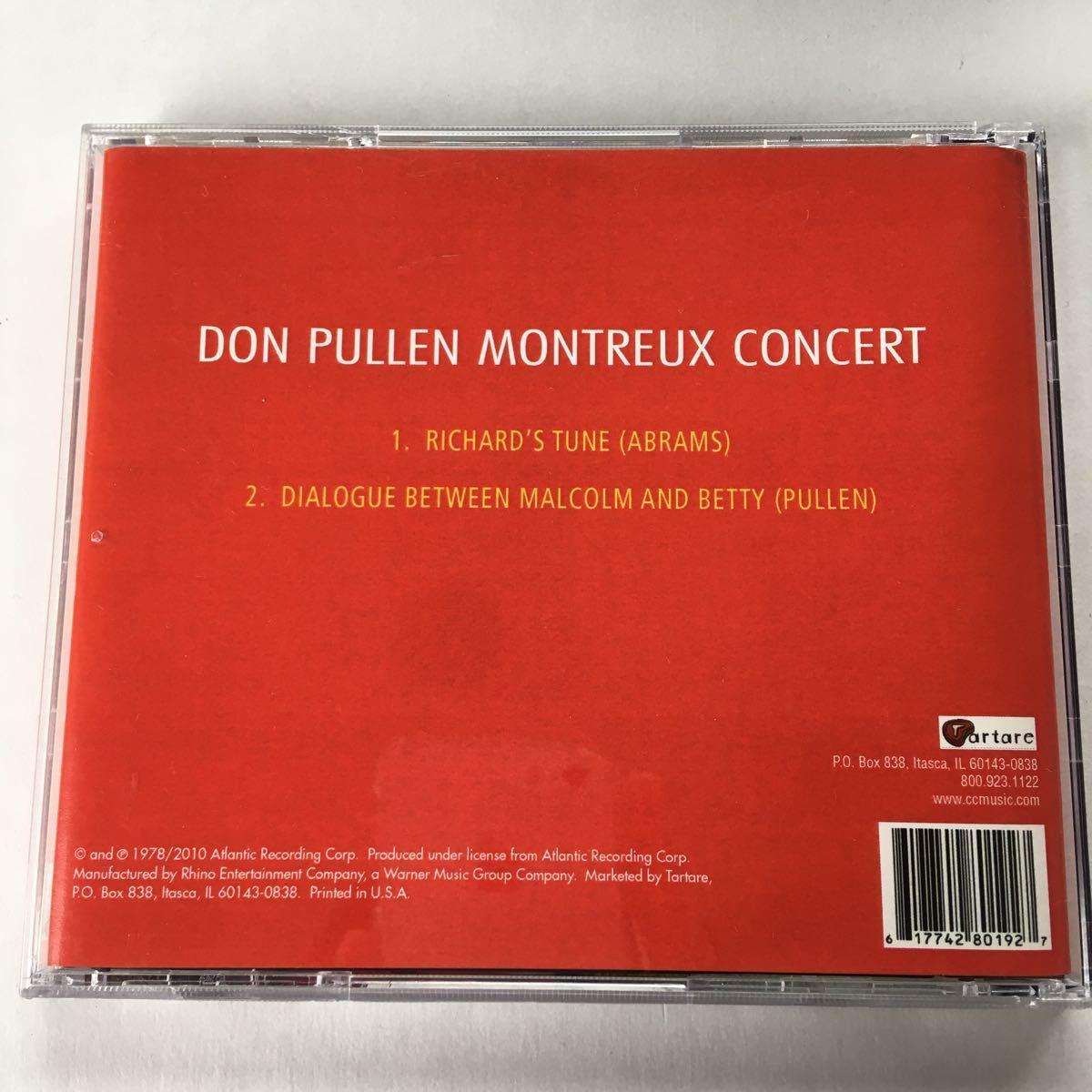 【送料無料】 Don Pullen Montreux Concert ドン・ピューレン モントルー・コンサート CD_画像2