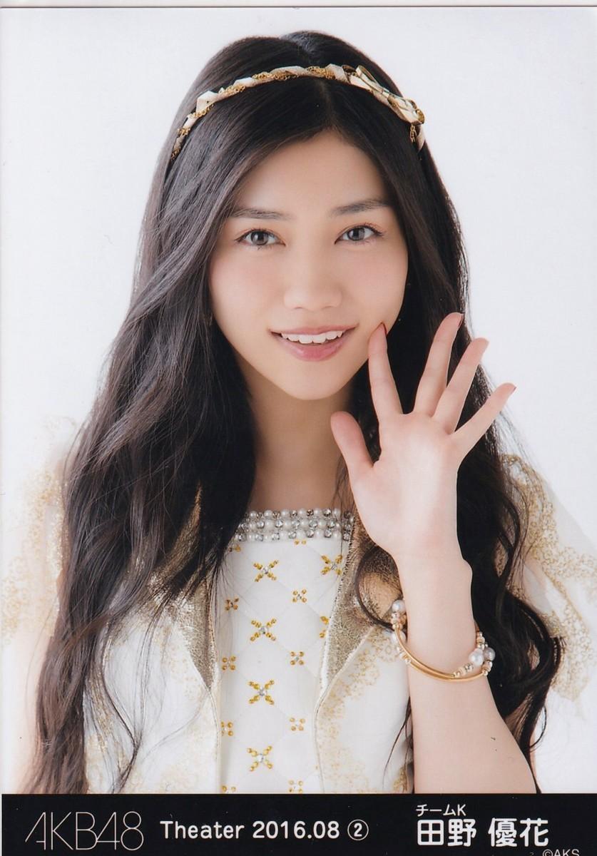 AKB48 Yuka Tano Theater 2016.08 (2) Monthly Raw Photo Yori