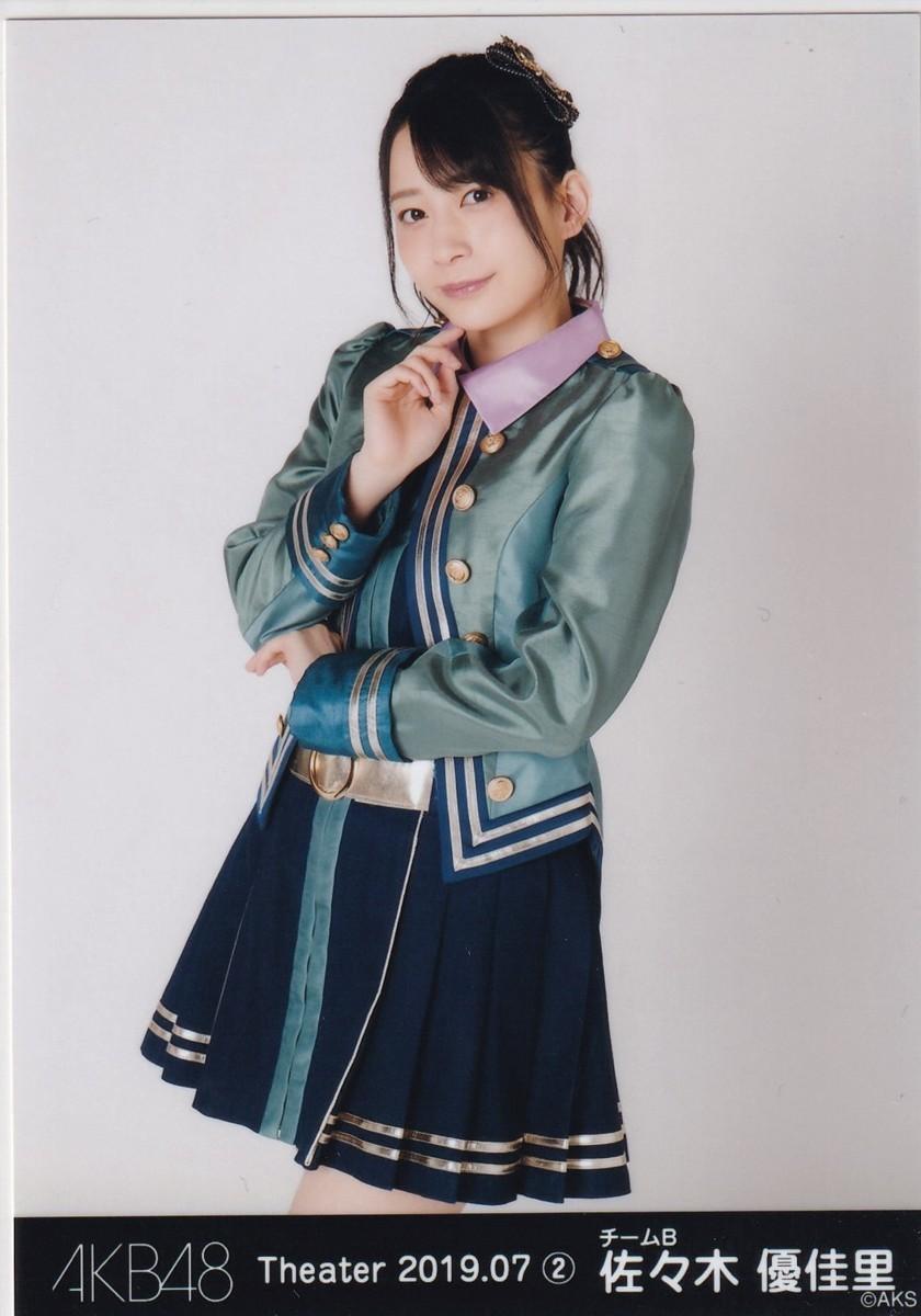 AKB48 Sasaki 優佳里 Theater 2019.07 (2) monthly raw photo Chu
