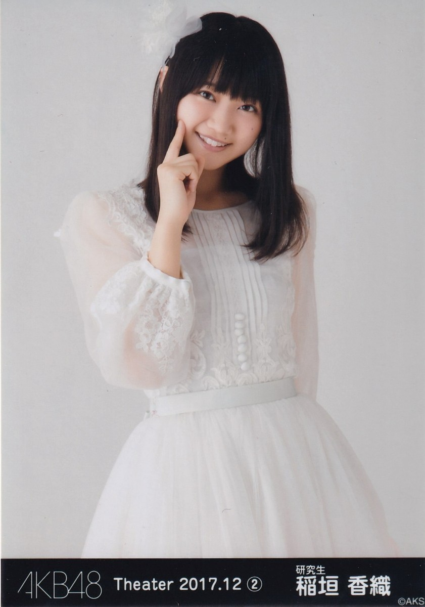 AKB48 稲垣香織 Theater 2017.12 (2) 月別 生写真 チュウ_画像1