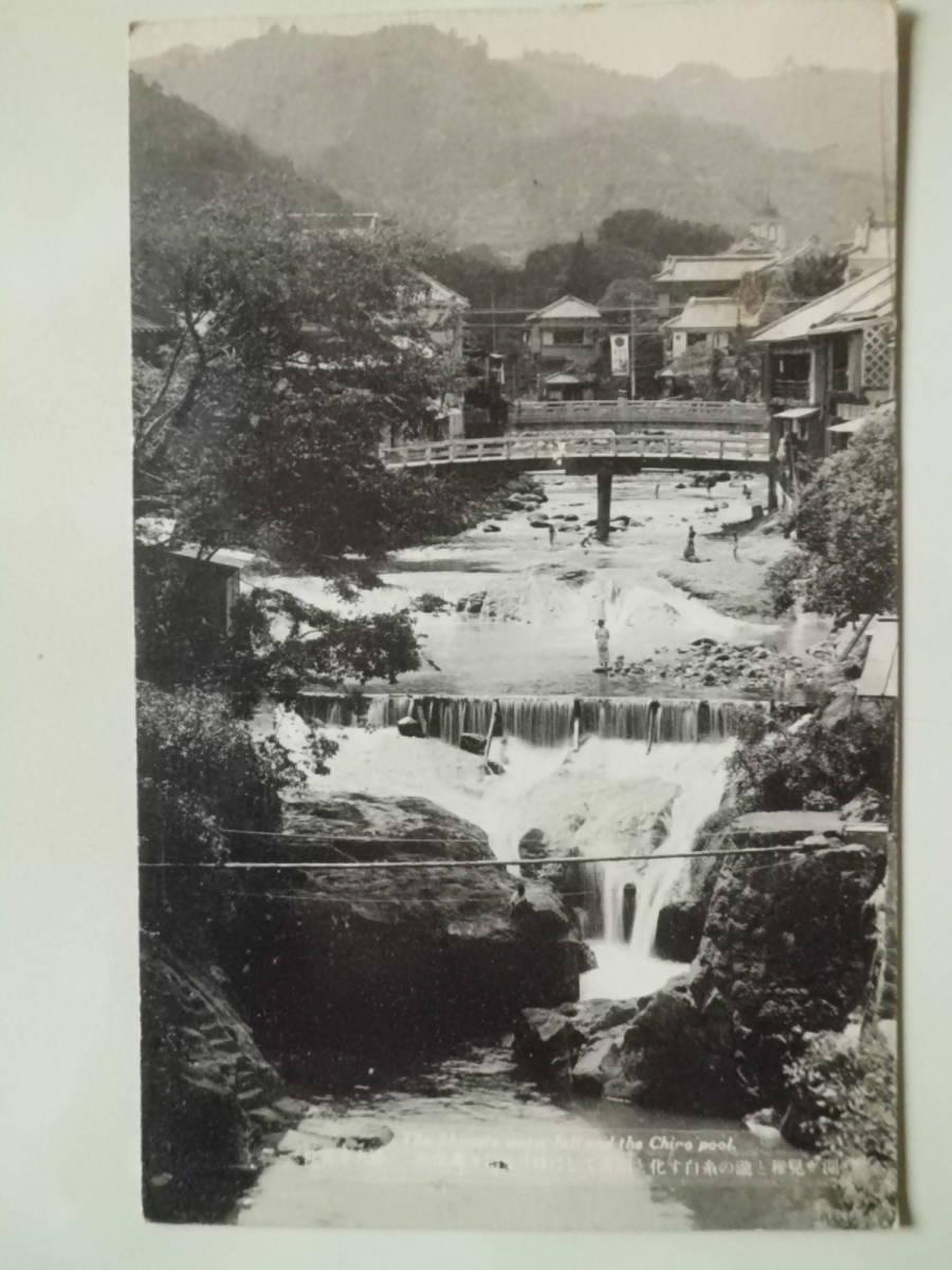 桂川 修善寺 温泉