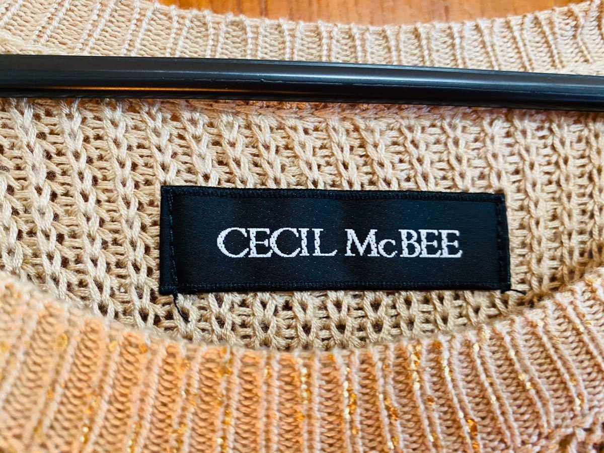 CECIL McBEEの薄手ニット(値下げ)