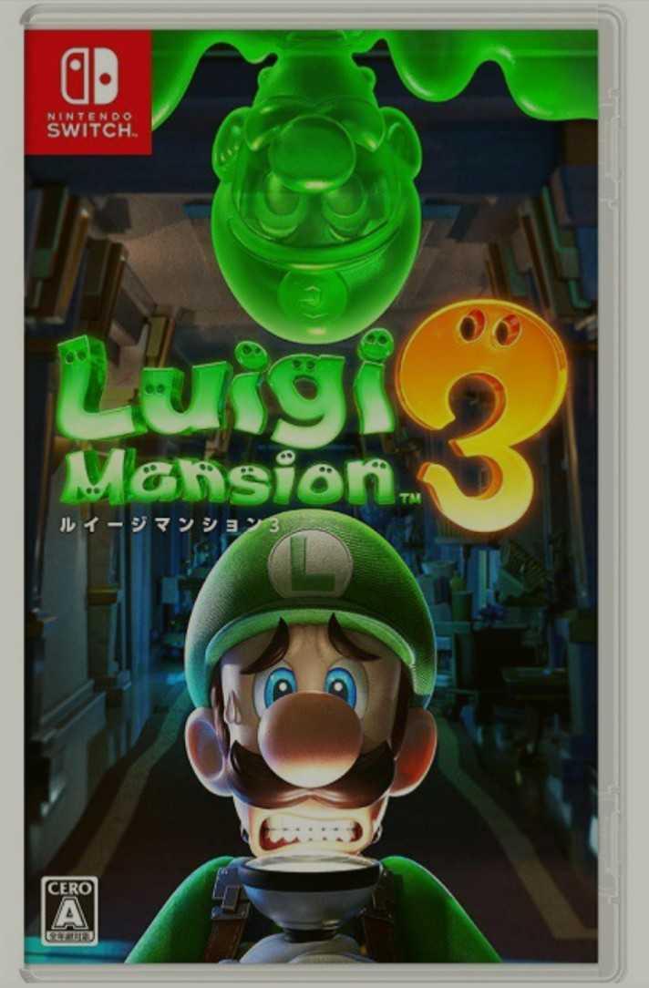 【新品未開封】2本セット Nintendo Switch マリオカート8デラックス ルイージマンション3 Switch 送料無料 ニンテンドースイッチ ソフト _画像2