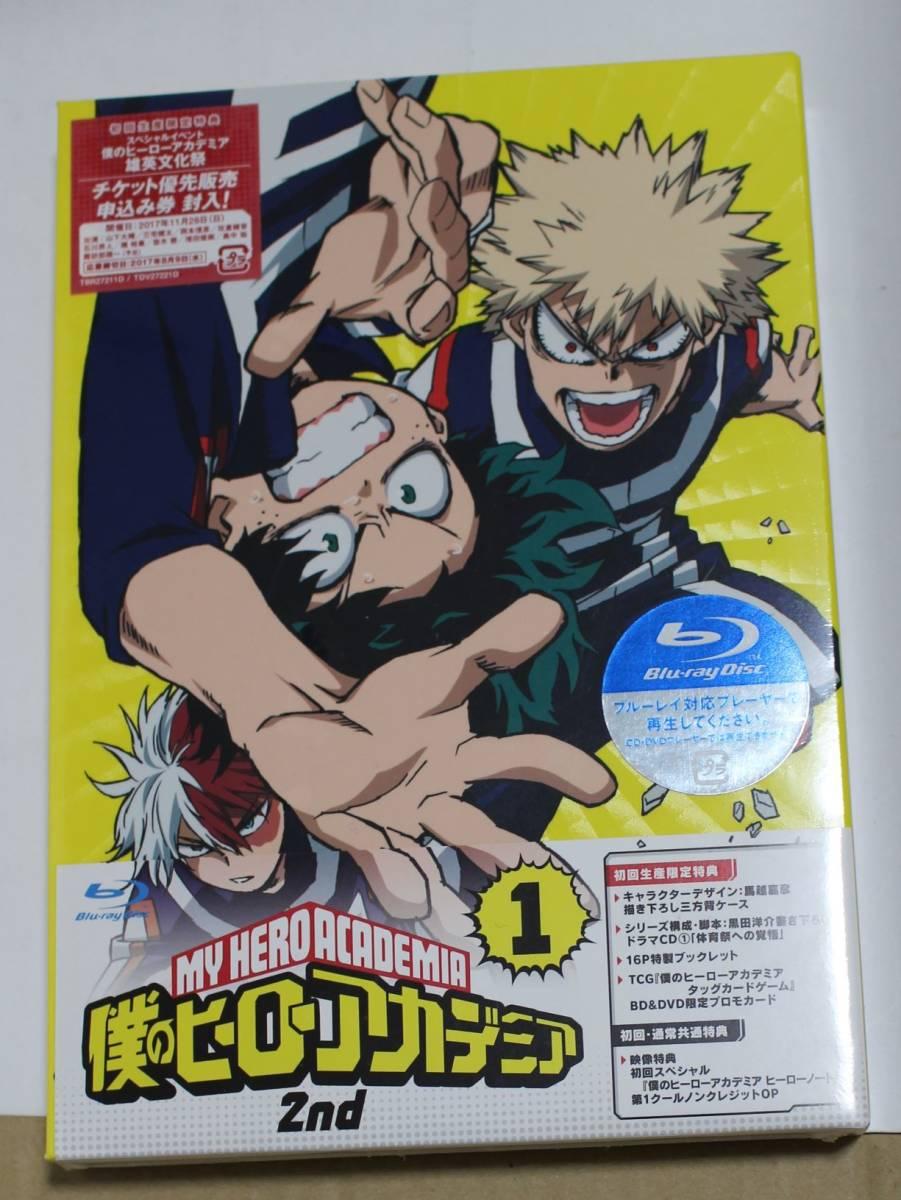 未開封新品 僕のヒーローアカデミア 2nd Vol.1 初回生産限定版 Blu-ray ブルーレイ ブックレット TCG プロモカード