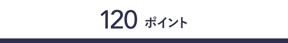 Immediate decision / Palao Bis Cosmetics 12,000 yen equivalent / shareholder special treatment 120 points / hurry correspondence