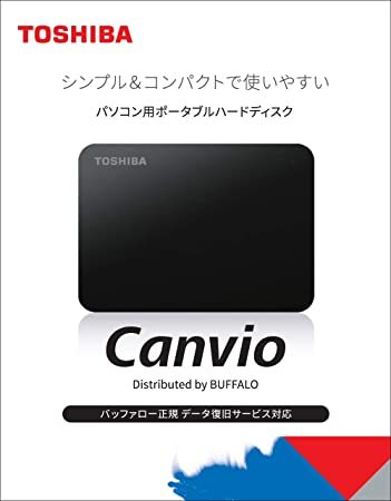 2TB USB3.2(Gen1)対応 ポータブルHDD PC/TV対応 国内メーカー 故障予測 外付け Mac ブラック