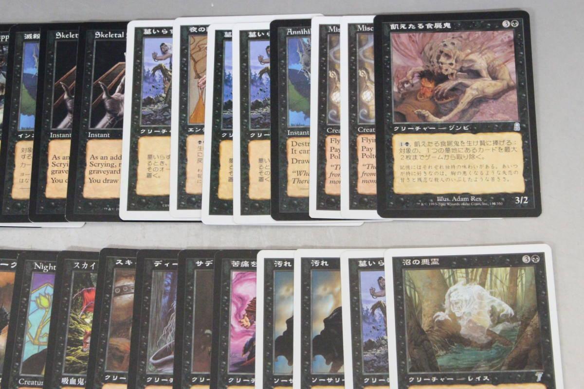 【文明館】MTG マジック・ザ・ギャザリング カード まとめて セット Magic: The Gathering ひ43_画像4