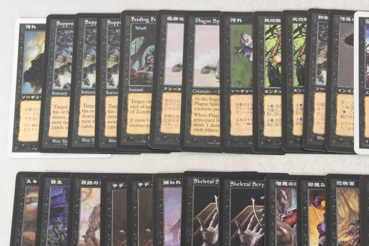 【文明館】MTG マジック・ザ・ギャザリング カード まとめて セット Magic: The Gathering ひ43_画像5