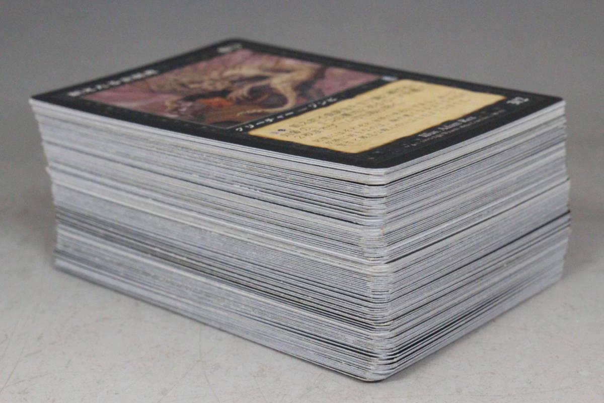 【文明館】MTG マジック・ザ・ギャザリング カード まとめて セット Magic: The Gathering ひ43_画像8