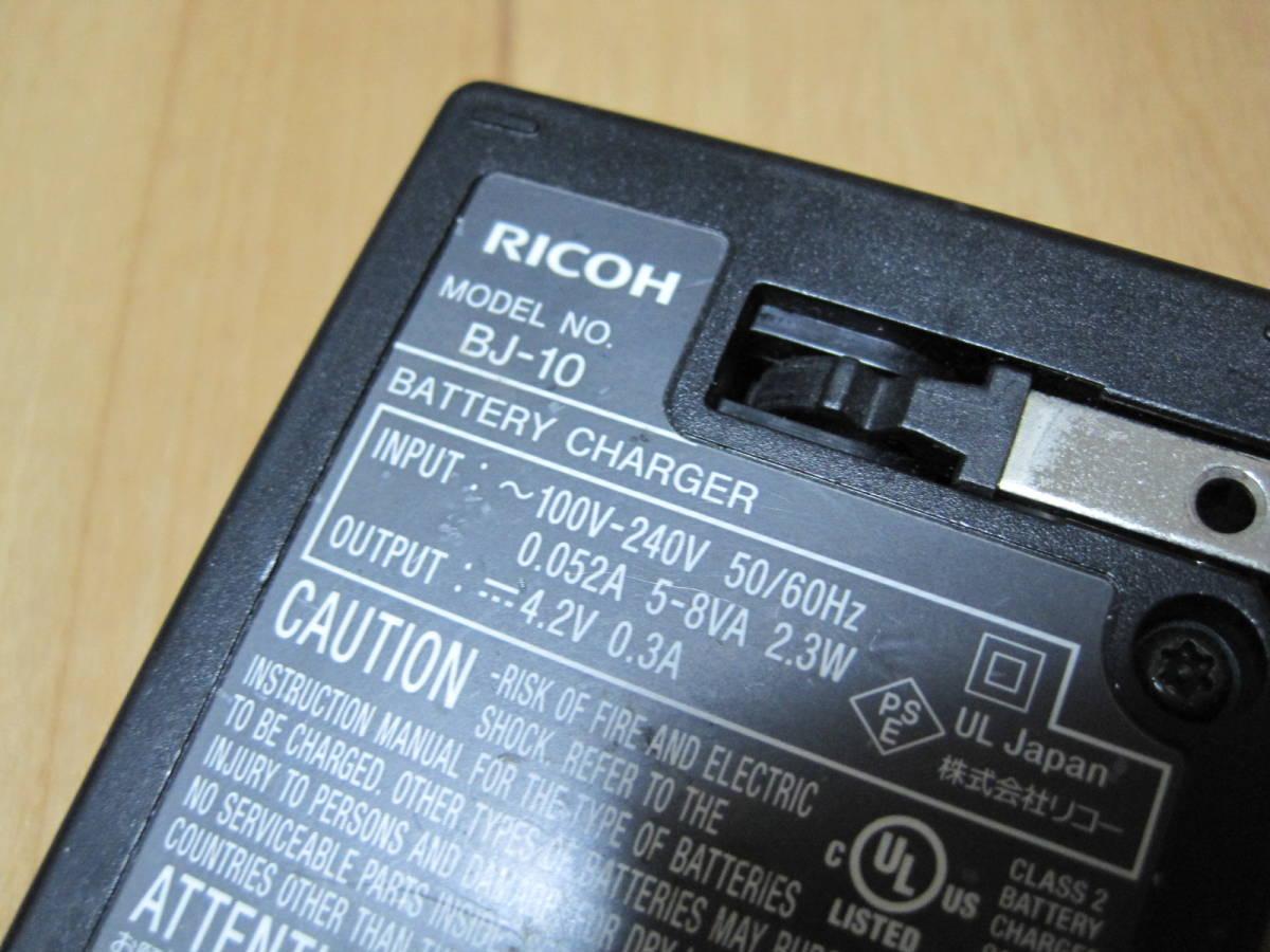 [即決]純正 RICOH バッテリー充電器BJ-10 コンパクト カメラ リコー_画像2