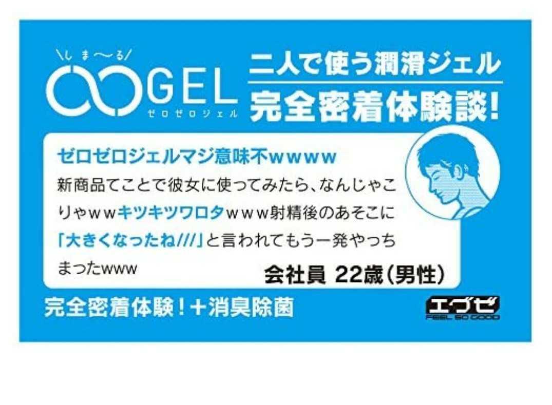 EXE ゼロゼロジェル 10mI×30パック_画像5