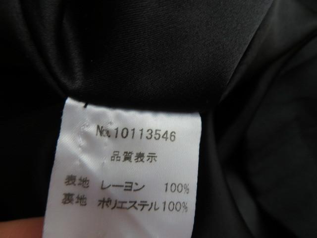 ハロッズ黒ブラックワンピース1(S相当)美中古 Harrods/フォーマル_画像8