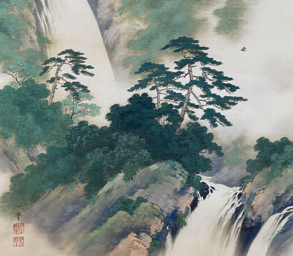 【筍】公擧 森 公挙 「渓山深緑図」掛軸 紙本 肉筆 日本画 共箱_画像1