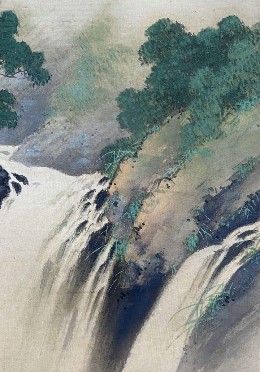【筍】公擧 森 公挙 「渓山深緑図」掛軸 紙本 肉筆 日本画 共箱_画像6