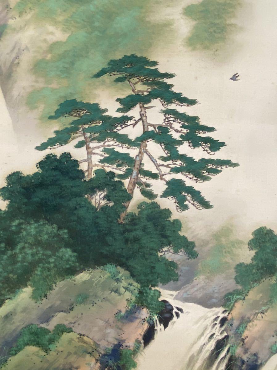 【筍】公擧 森 公挙 「渓山深緑図」掛軸 紙本 肉筆 日本画 共箱_画像5
