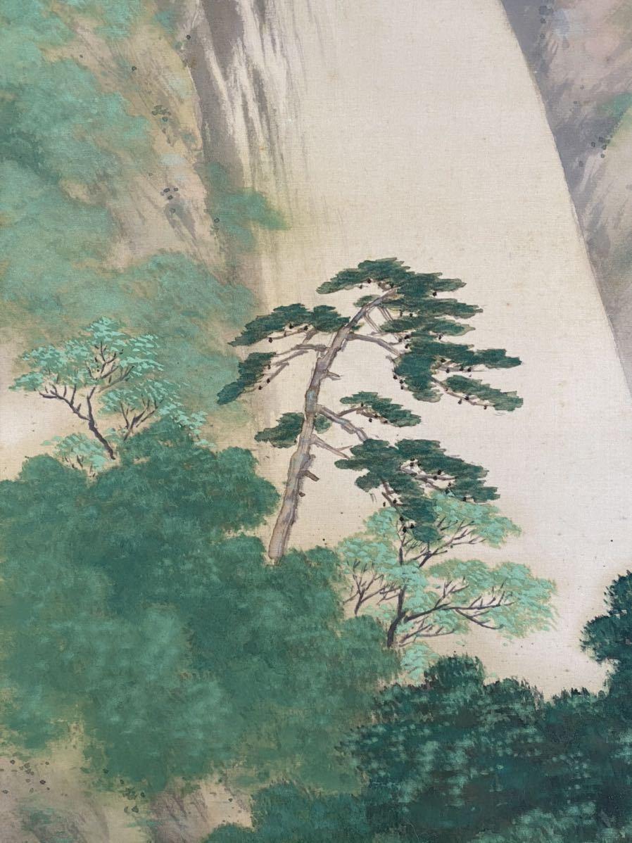 【筍】公擧 森 公挙 「渓山深緑図」掛軸 紙本 肉筆 日本画 共箱_画像4