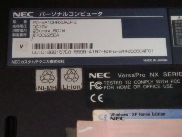 No00070 [JUNK] NEC VA10H 起動× 即決価格 送料込み_画像10