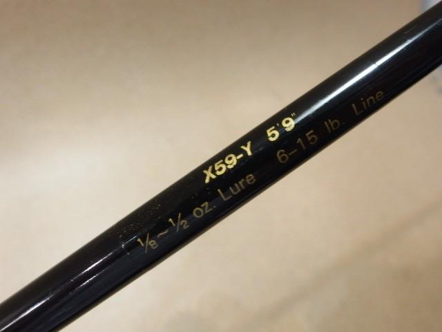 フェンウィック ボロンX X59-Y fenwick Boron X 吉田バージョン 1ピース スピニングロッド オールドフェンウィック (231-980_画像4