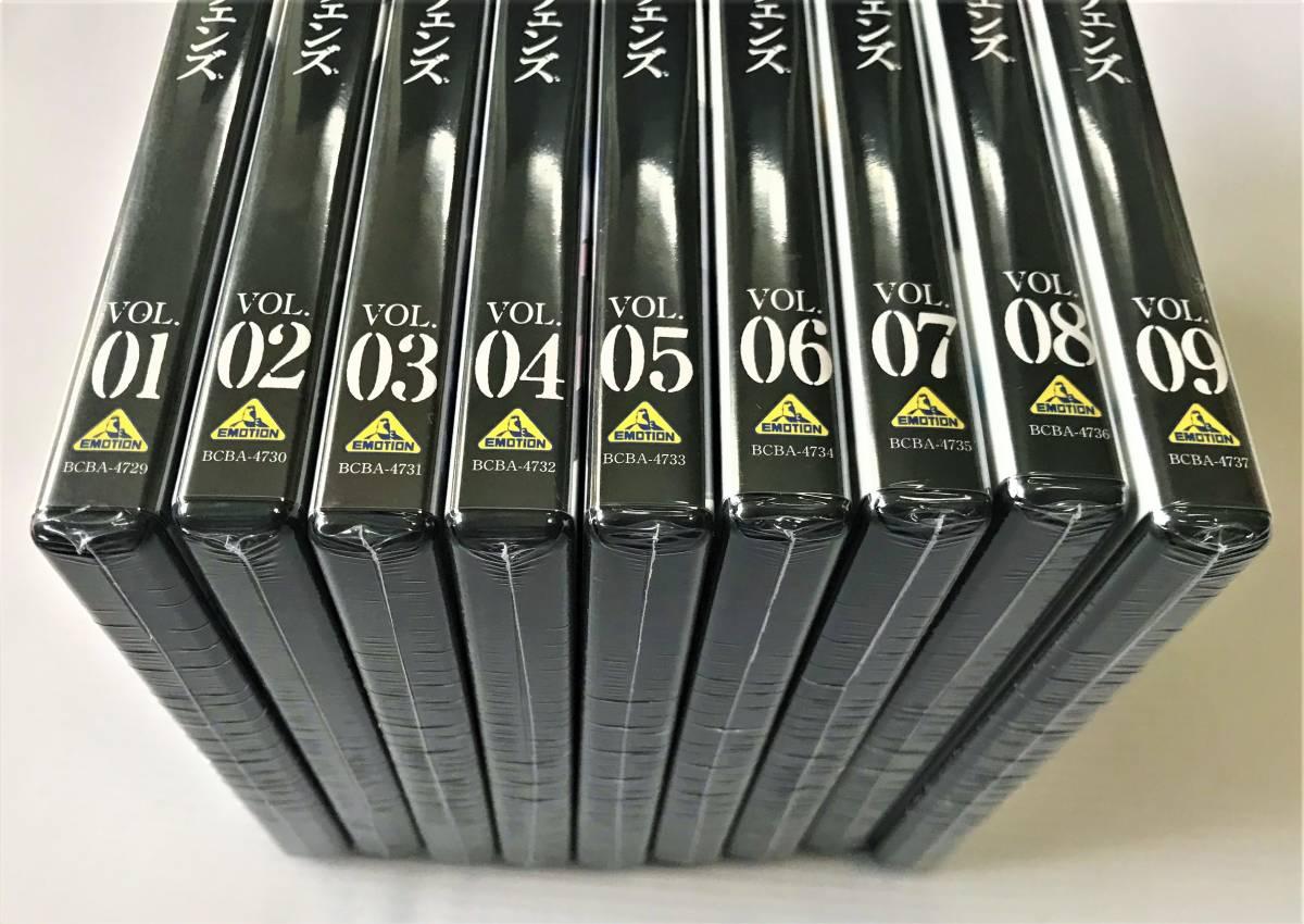 ◎新品◎ 機動戦士ガンダム 鉄血のオルフェンズ 第1期 DVD 全9巻セット ファーストシーズン 壱_画像4