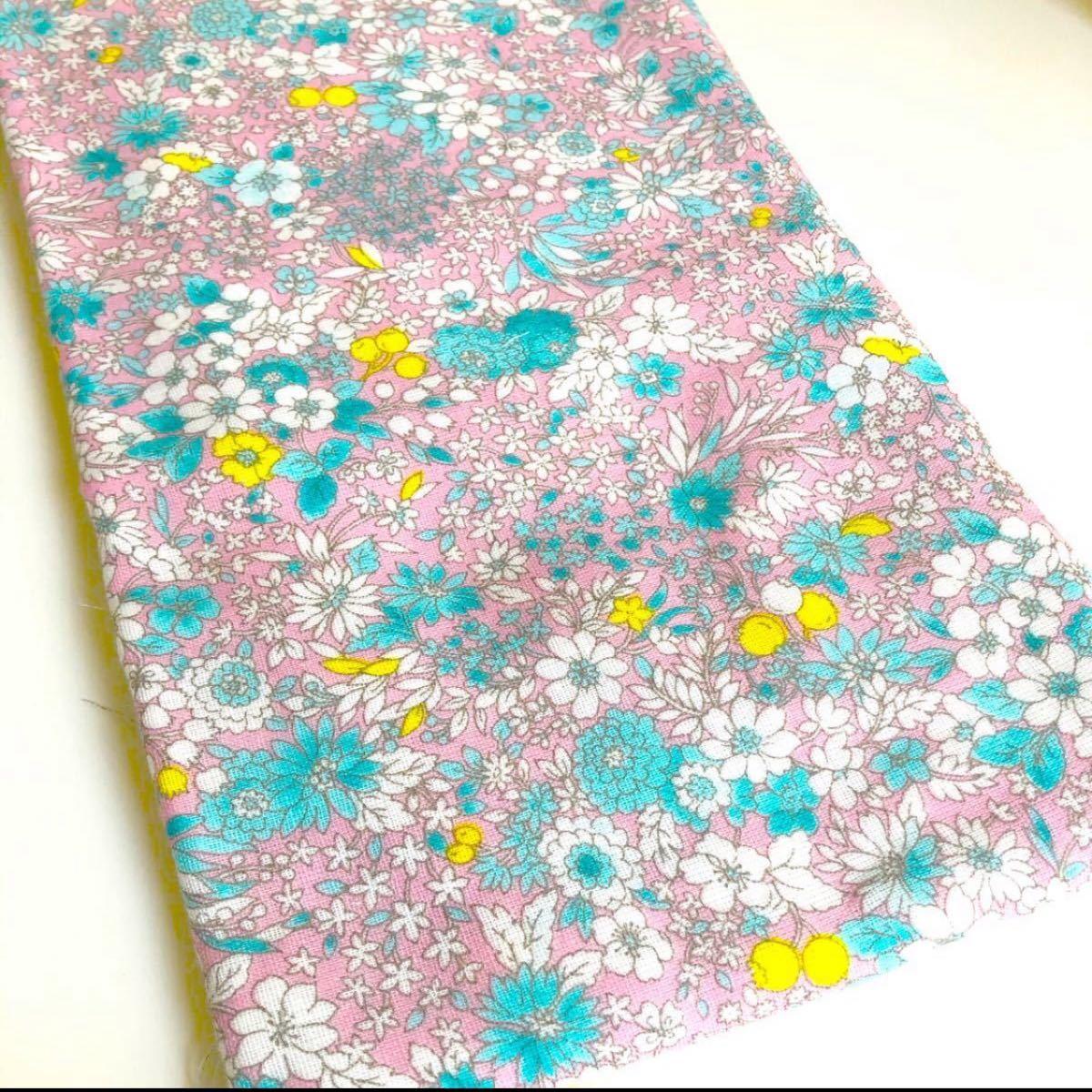 ダブルガーゼ生地 花柄 ピンク