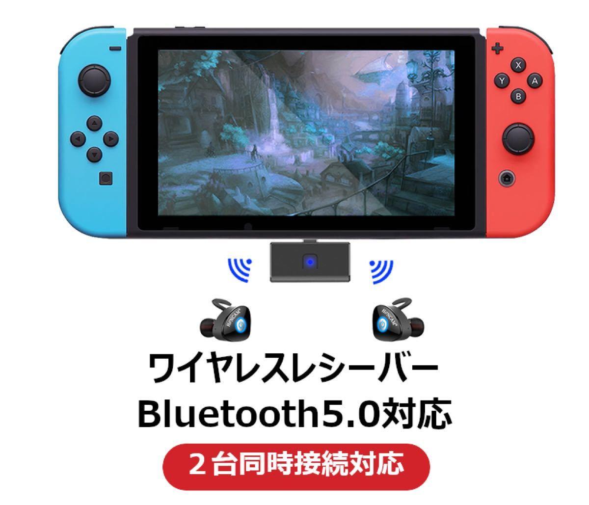 Nintendo Switch ワイヤレス オーディオアダプター