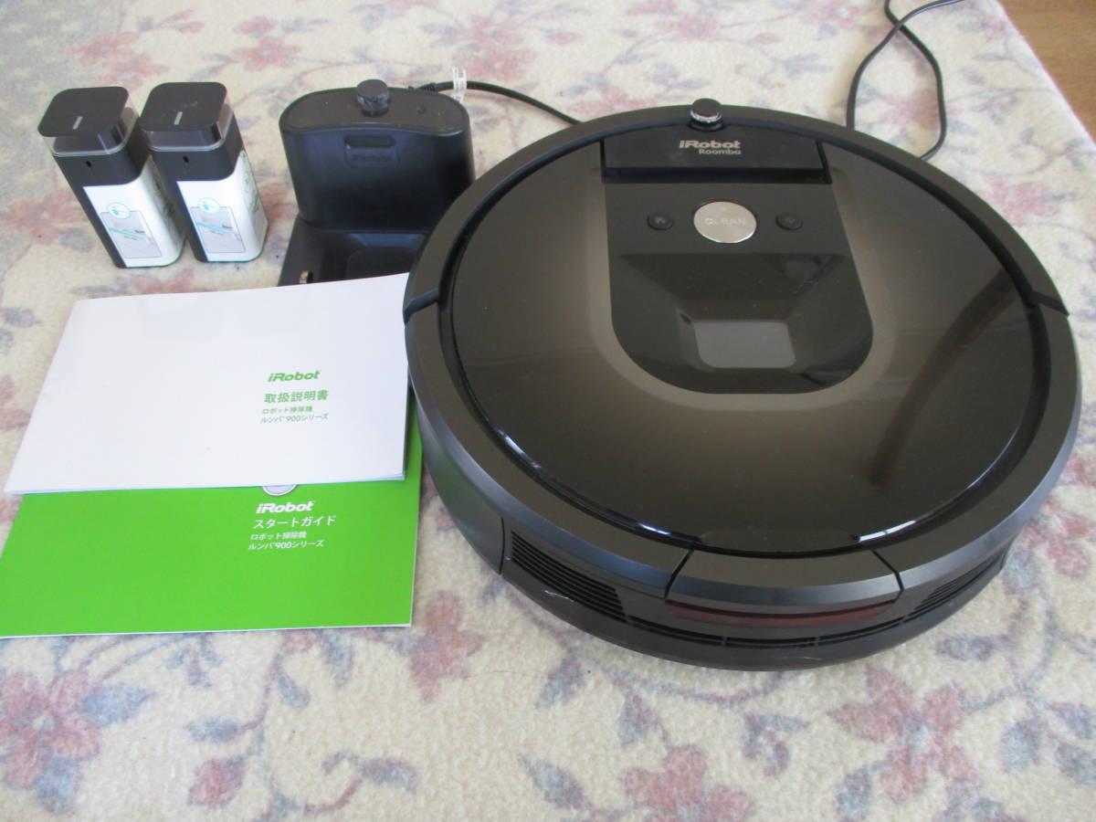 【送料無料】iRobot アイロボット ロボット掃除機 Roomba 980 ルンバ 説明書付き