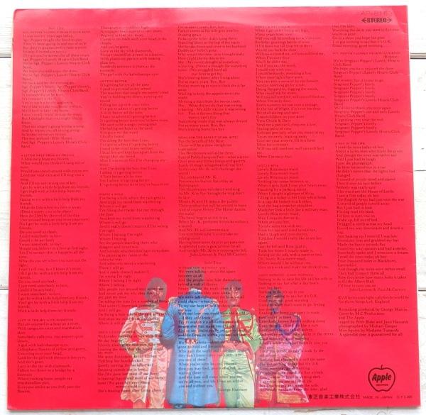 LP THE BEATLES ビートルズ サージェント・ペパーズ・ロンリー・ハーツ・クラブ・バンド AP-8163_画像2