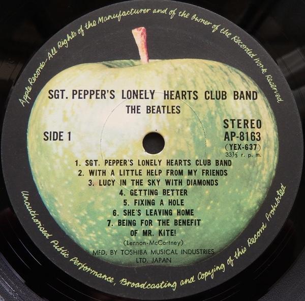 LP THE BEATLES ビートルズ サージェント・ペパーズ・ロンリー・ハーツ・クラブ・バンド AP-8163_画像5