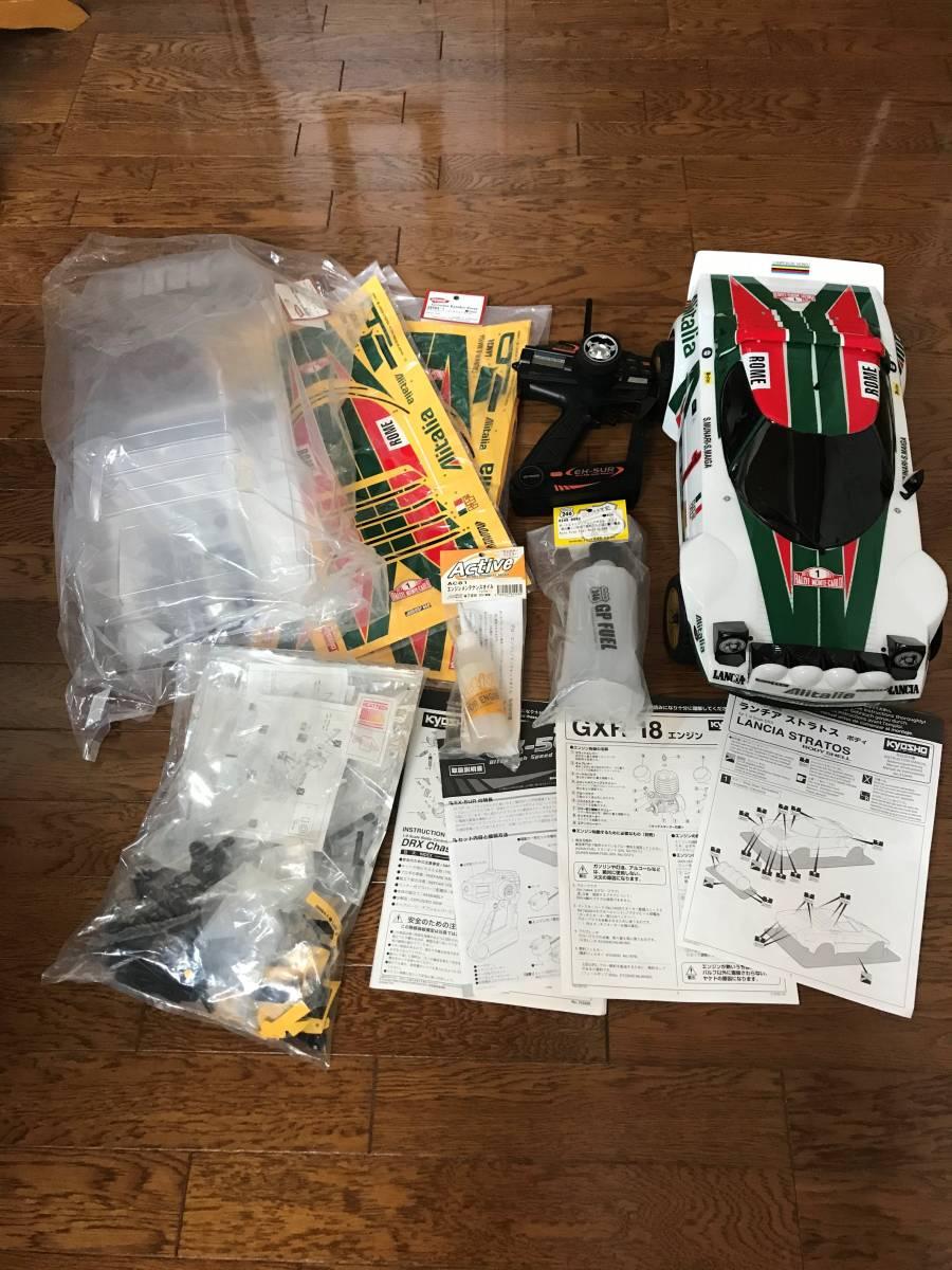 KYOSHO 京商 DRX Chassis Kit 組立済 ランチア ストラトス プロポ、スペアボディ、デカ