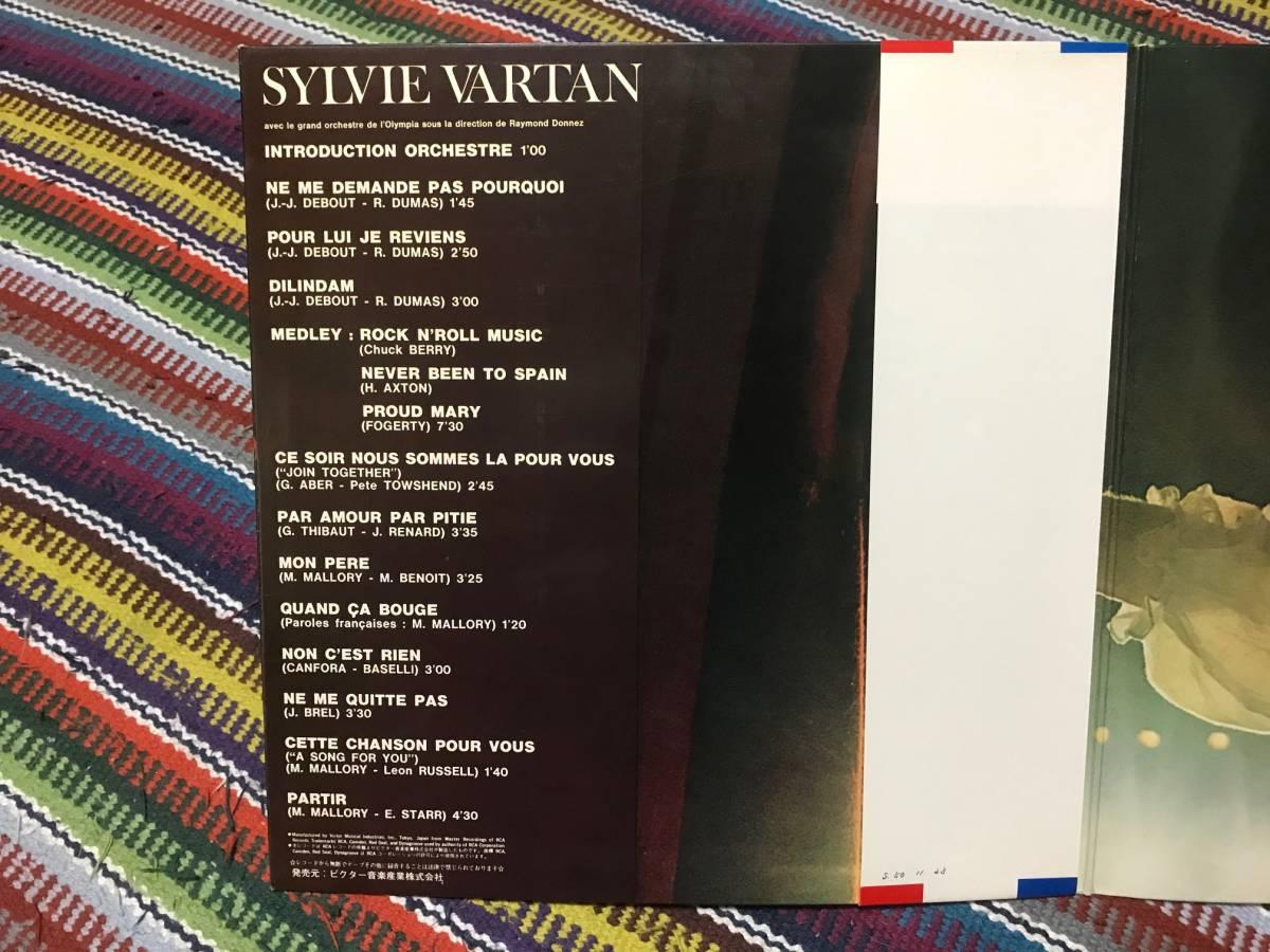 Sylvie Vartan / A L'Olympia 国内盤 帯付 シルヴィ・バルタン_画像3