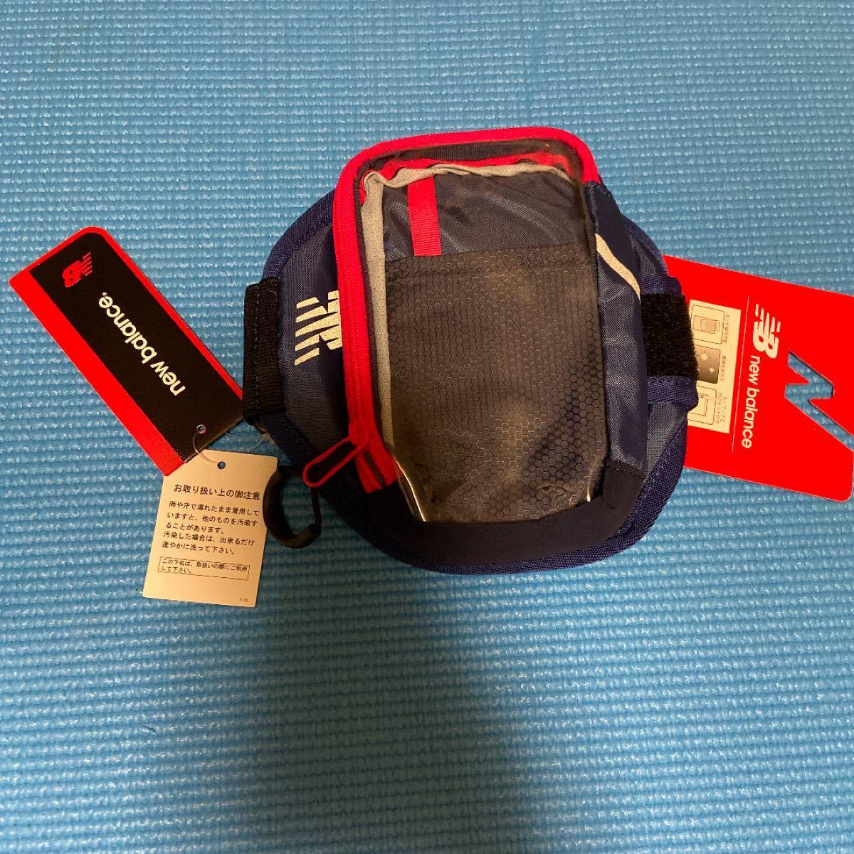 ニューバランス 携帯ケース ランニング携帯ケース