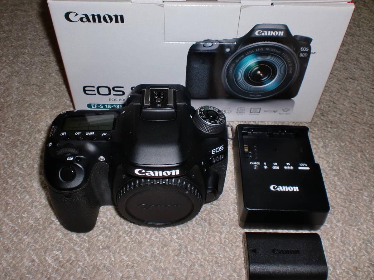 Canon EOS 80D ボディ
