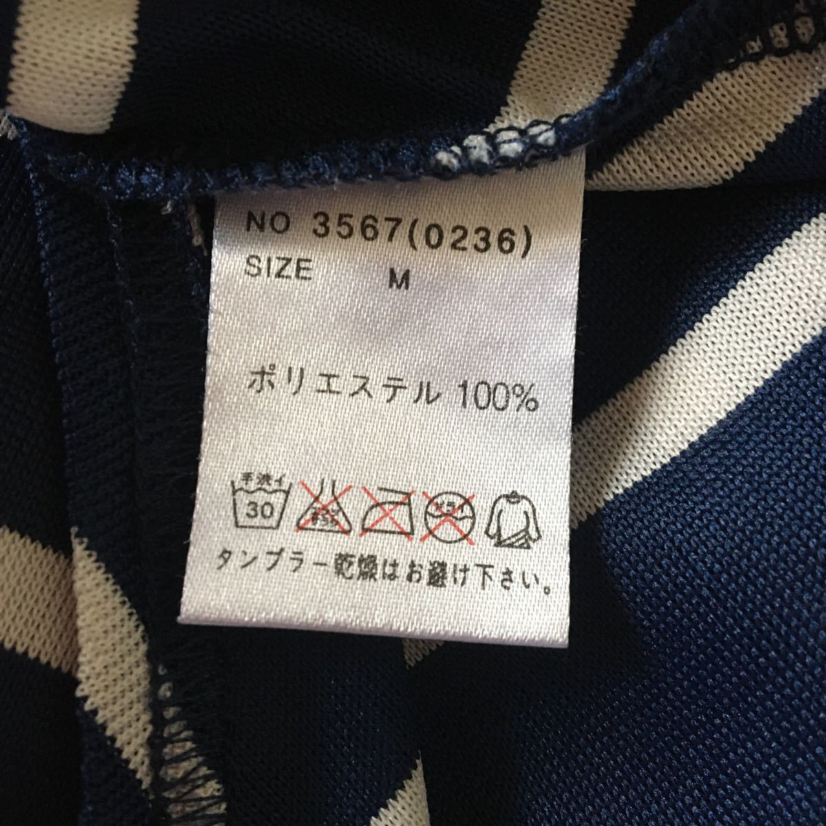 ボーダーカットソー Tシャツ