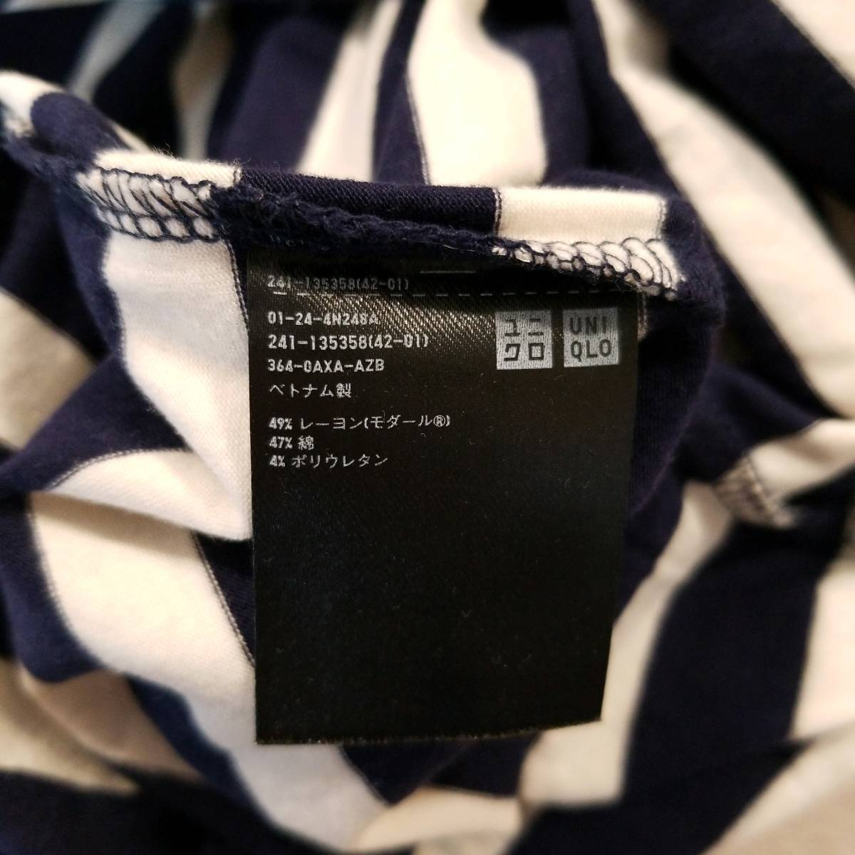 H982 UNIQLO ユニクロ Tシャツ ワンピース S レディース カットソー 半袖 ボーダー柄 ネイビー系 紺系 ..