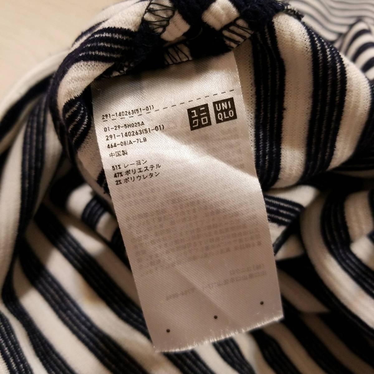 K136 UNIQLO ユニクロ M レディース Tシャツ ワンピース カットソー ボーダー柄 ネイビー系 紺系