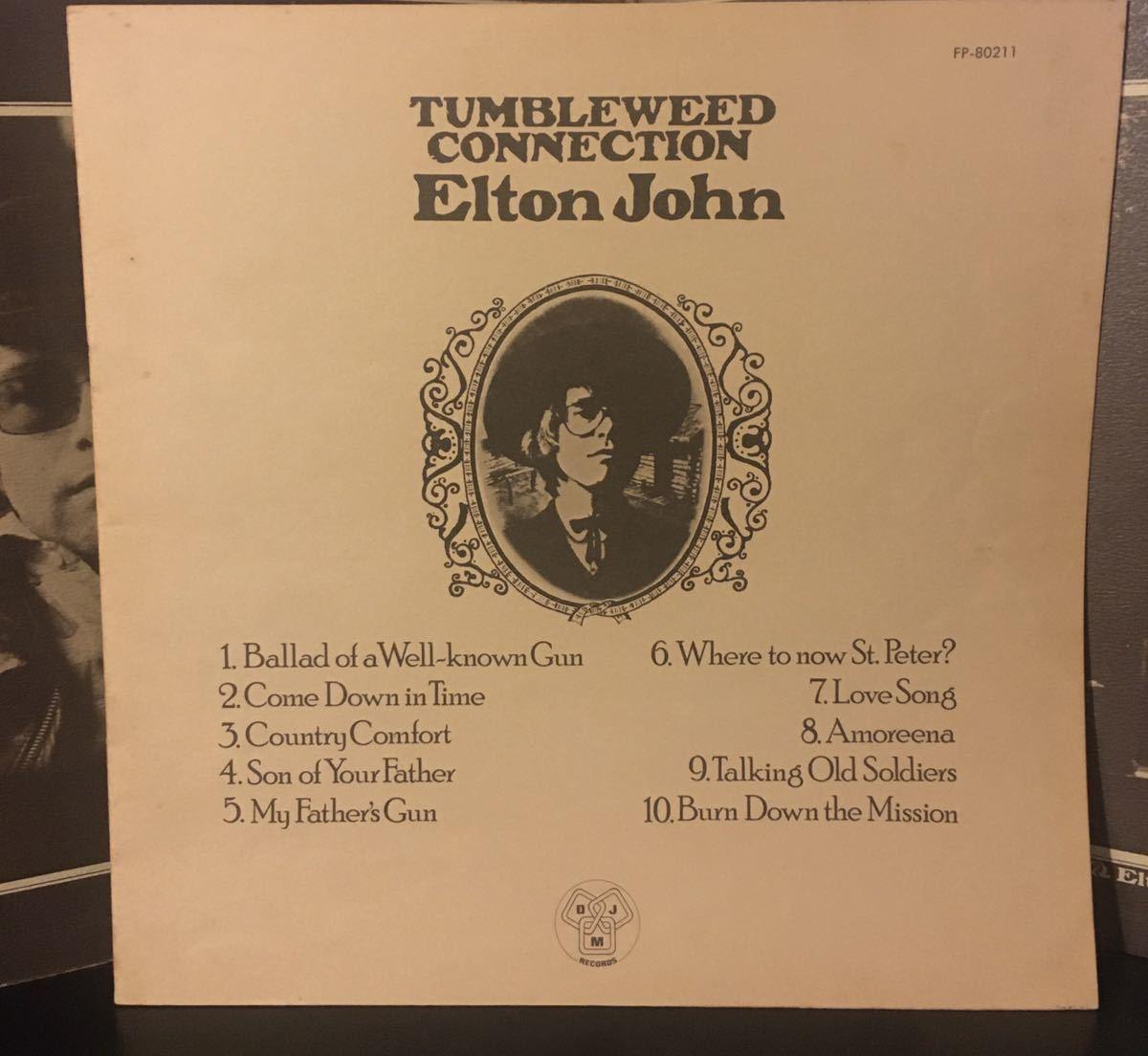 Elton John / Tumbleweed Connection ロック名盤 廃盤 エルトン・ジョン レコード LP 日本盤 再発 クリアレッド_画像3