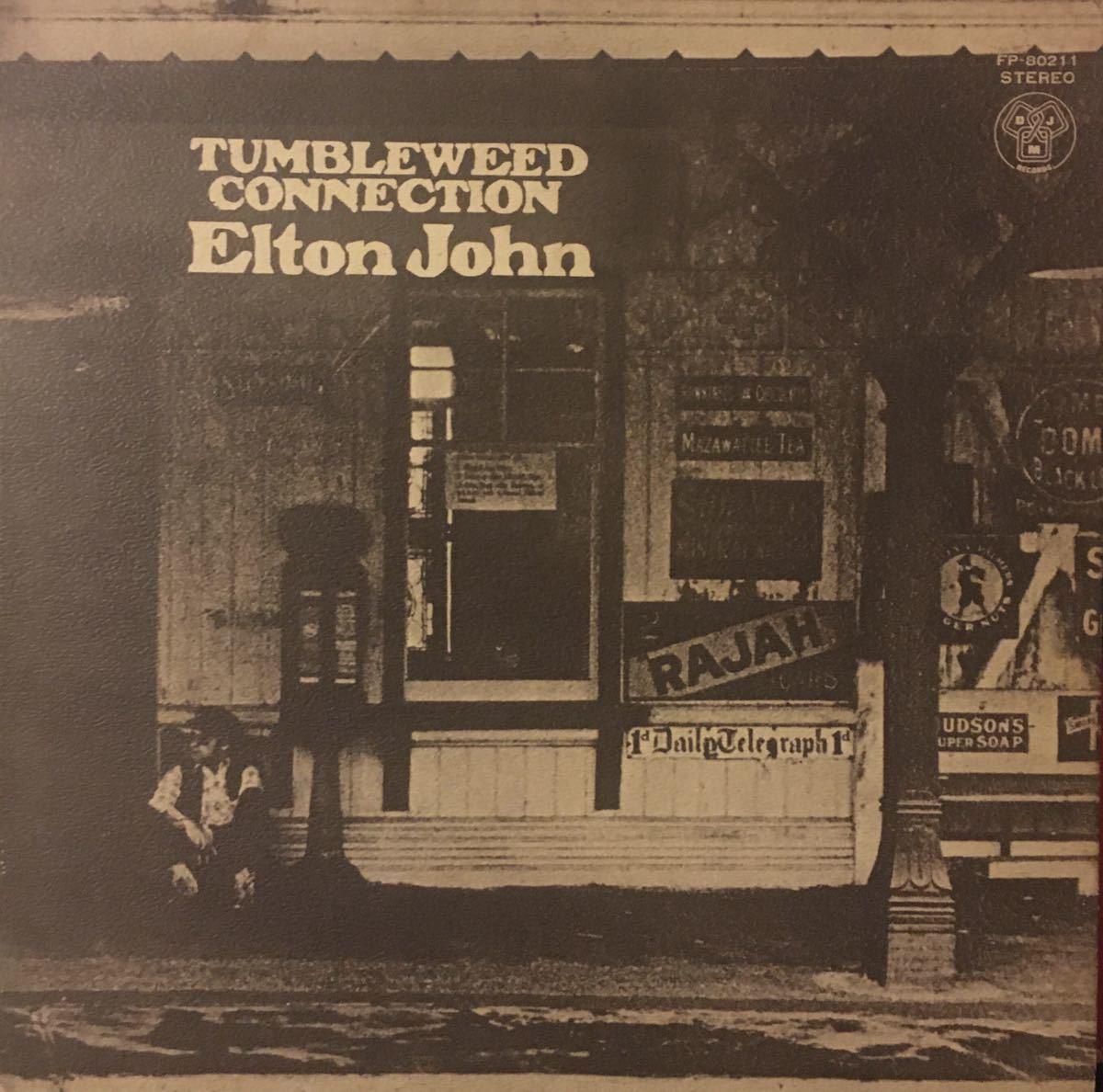 Elton John / Tumbleweed Connection ロック名盤 廃盤 エルトン・ジョン レコード LP 日本盤 再発 クリアレッド_画像1