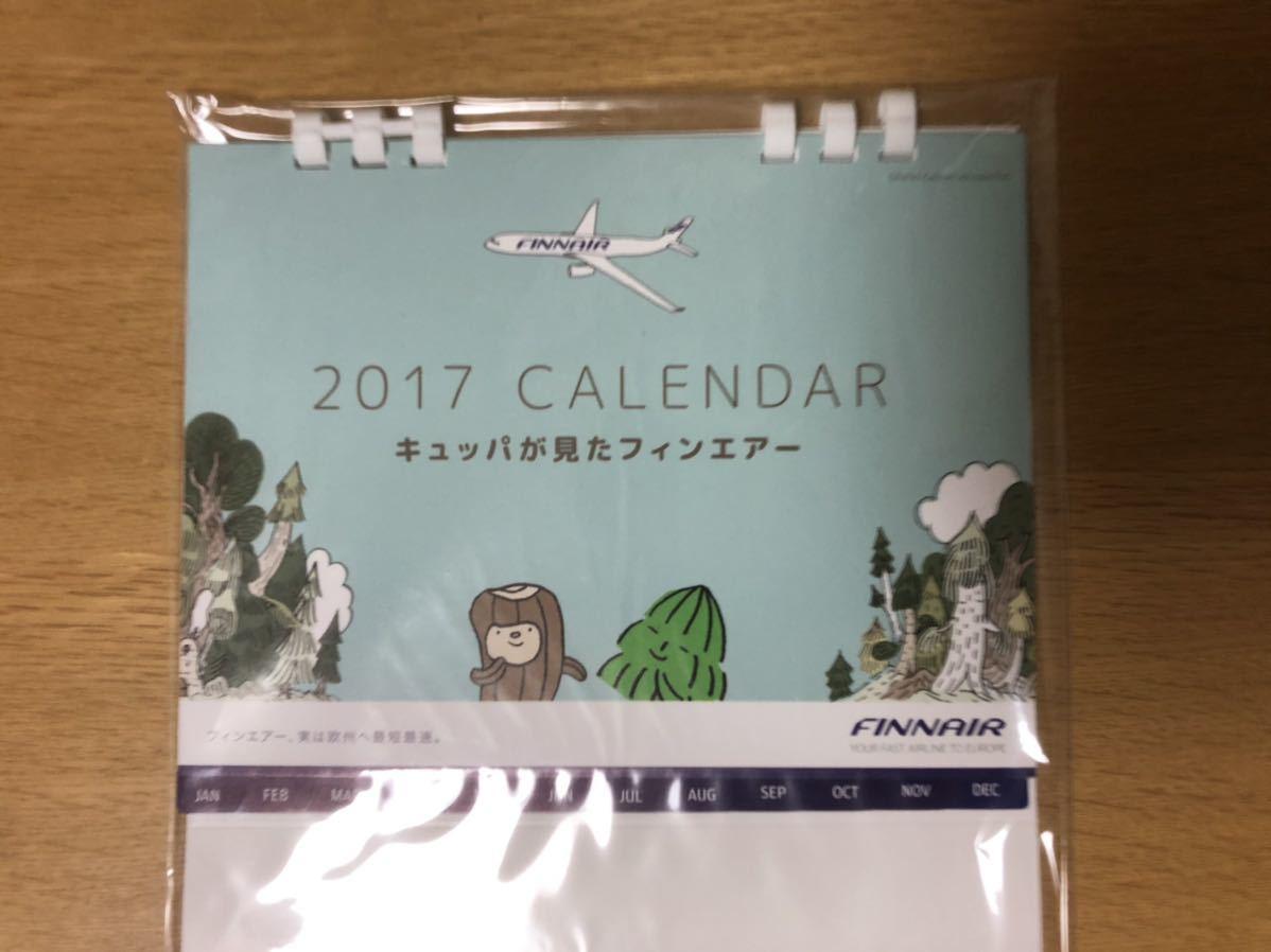 ★非売品 FINNAIR フィンエアー カレンダー 2017 キュッパ 卓上カレンダー★_画像1