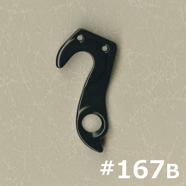 ディレイラーハンガー #167B Giant RE171A互換 定形郵送無料_画像2