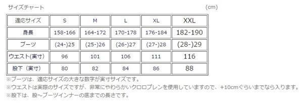 ★ 025 残1 新品特価 LP クロロプレーン ウェーダー M_画像2