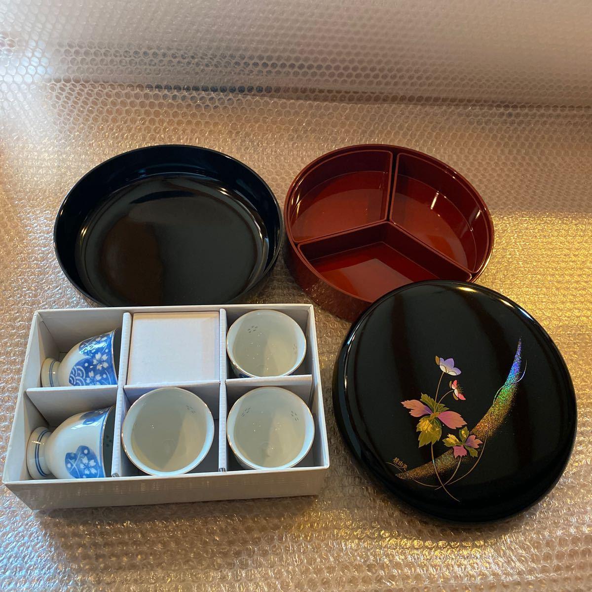 未使用品 桂由美 重箱 2段 特選 有田焼 陶器 湯呑み茶碗 5個