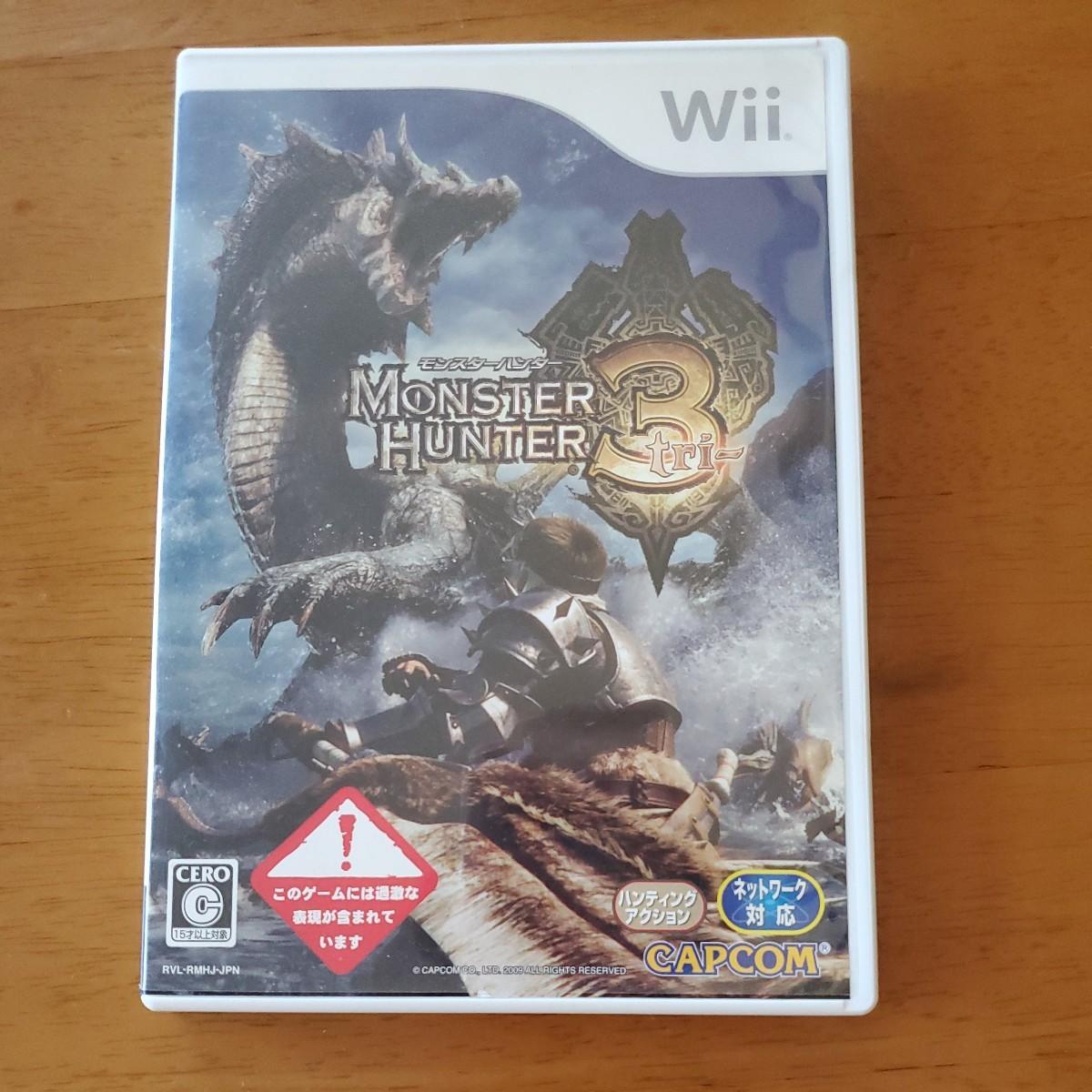 Wii モンスターハンター3 (トライ) PS4ソフト