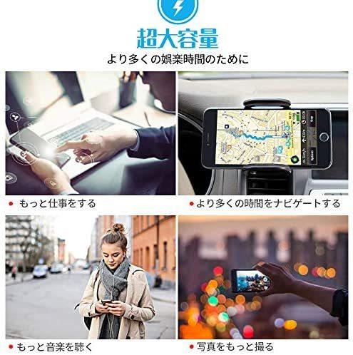 バッテリー 対応 iPhone 6s 2300mAh 交換用バッテリー ZMNT 内蔵 大容量 PSEマーク付 説明書・工具付 固定用両面テープ付_画像5