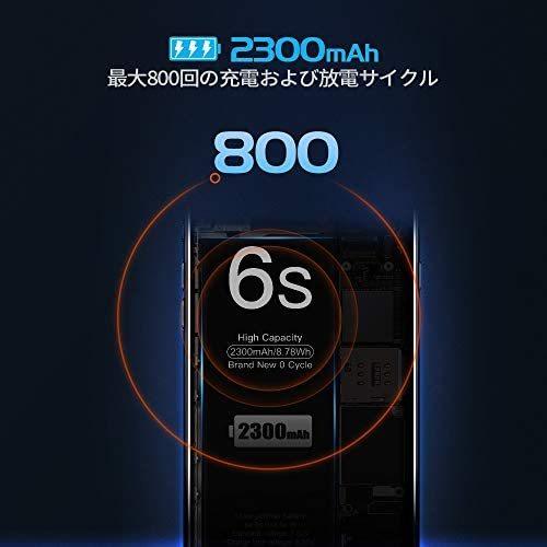 バッテリー 対応 iPhone 6s 2300mAh 交換用バッテリー ZMNT 内蔵 大容量 PSEマーク付 説明書・工具付 固定用両面テープ付_画像3