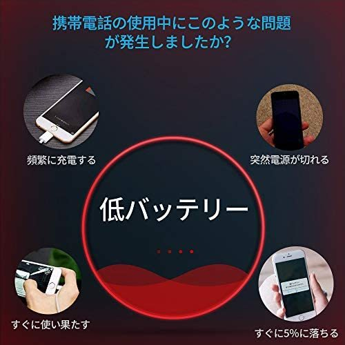 バッテリー 対応 iPhone 6s 2300mAh 交換用バッテリー ZMNT 内蔵 大容量 PSEマーク付 説明書・工具付 固定用両面テープ付_画像4