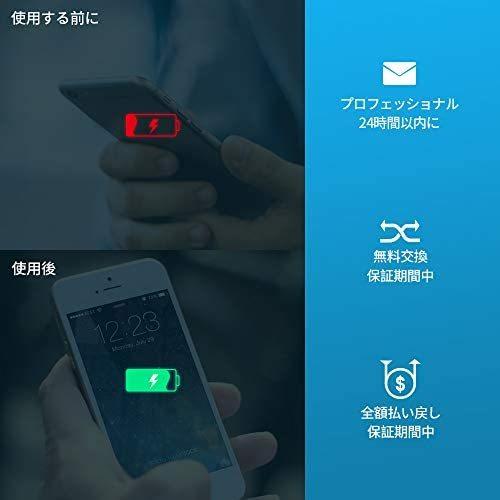 バッテリー 対応 iPhone 6s 2300mAh 交換用バッテリー ZMNT 内蔵 大容量 PSEマーク付 説明書・工具付 固定用両面テープ付_画像7