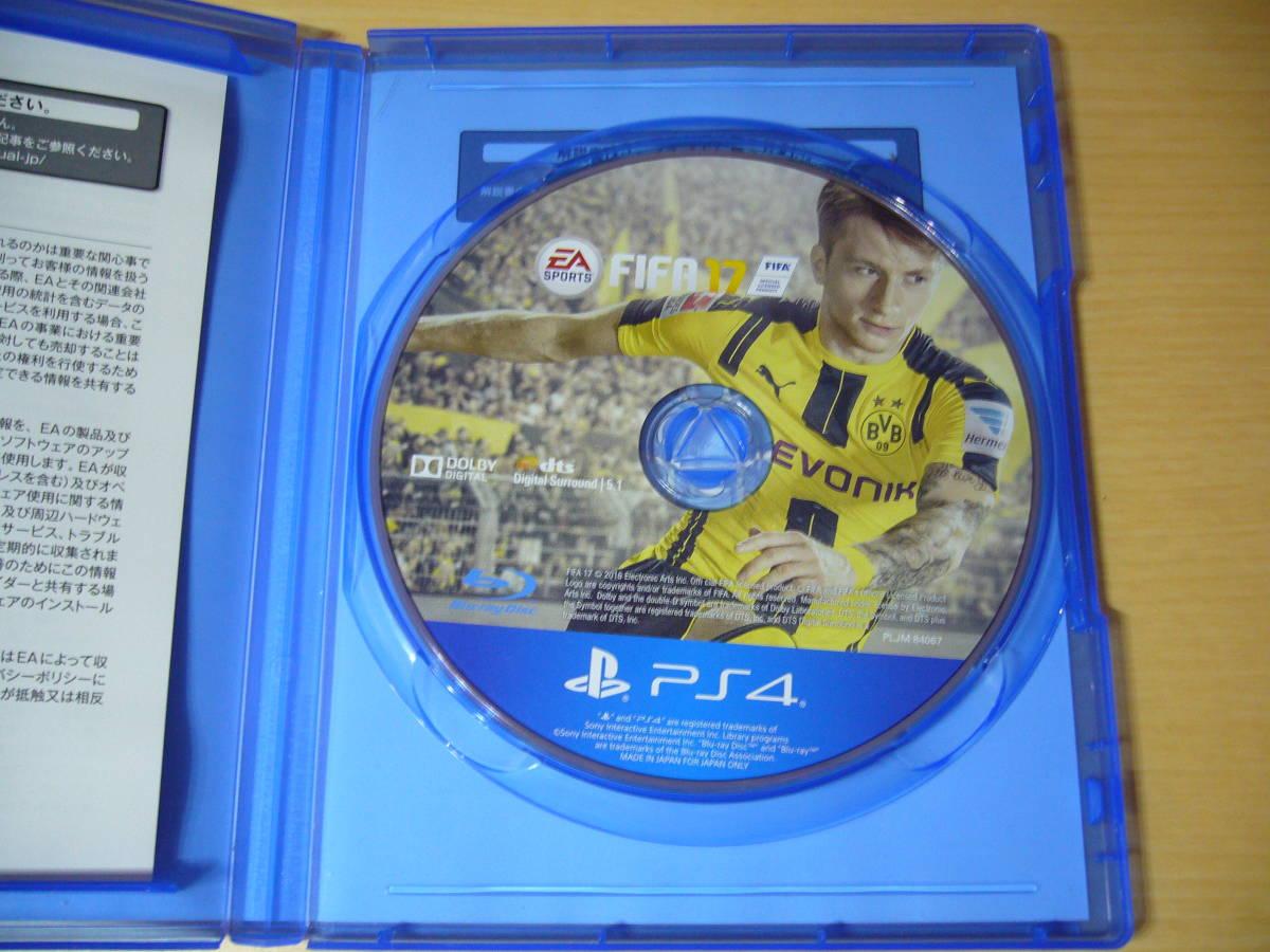 ★ プレイステーション4 ソフト FIFA 17 (中古)