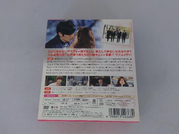 DVD 紳士の品格 コンパクトDVD-BOX(期間限定スペシャルプライス版)_画像2