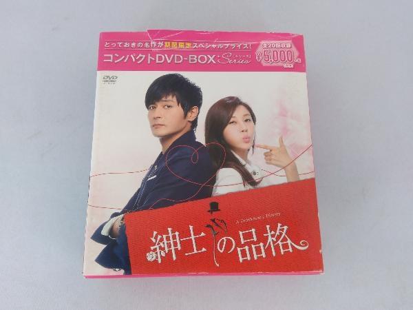 DVD 紳士の品格 コンパクトDVD-BOX(期間限定スペシャルプライス版)_画像1
